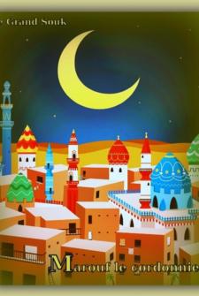 Affiche Marouf le cordonnier